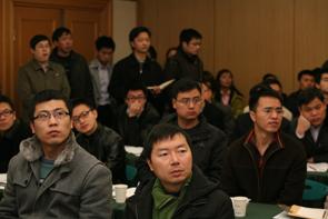 第13届中国高速公路信息化研讨会-研讨会现场