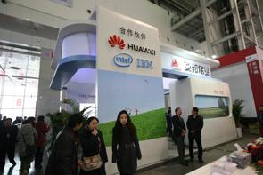 第13届中国高速公路信息化技术产品展示会-特装展区一角