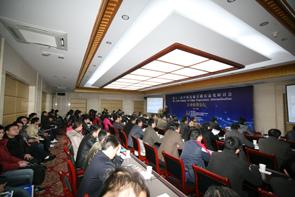 第13届中国高速公路信息化研讨会-计重收费论坛