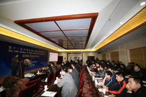 第13届中国高速公路信息化研讨会-联网收费新技术论坛