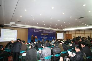 第13届中国高速公路信息化研讨会-信息化管理论坛
