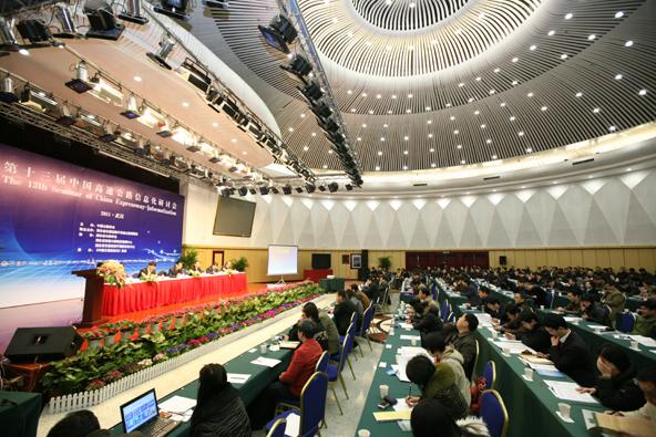 第13届中国高速公路信息化研讨会-大会开幕式现场